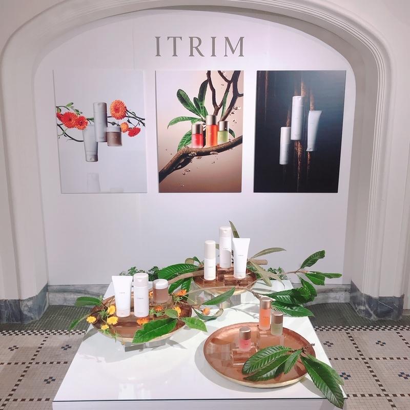 ITRIMの発表会