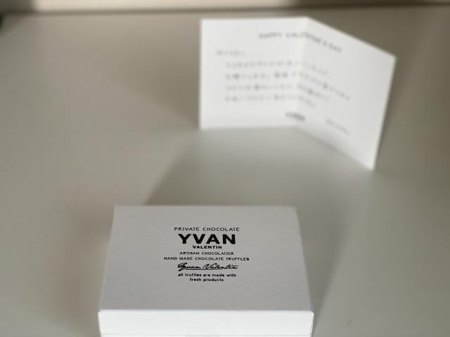 【YVAN】幻のチョコレートブランド_1_1