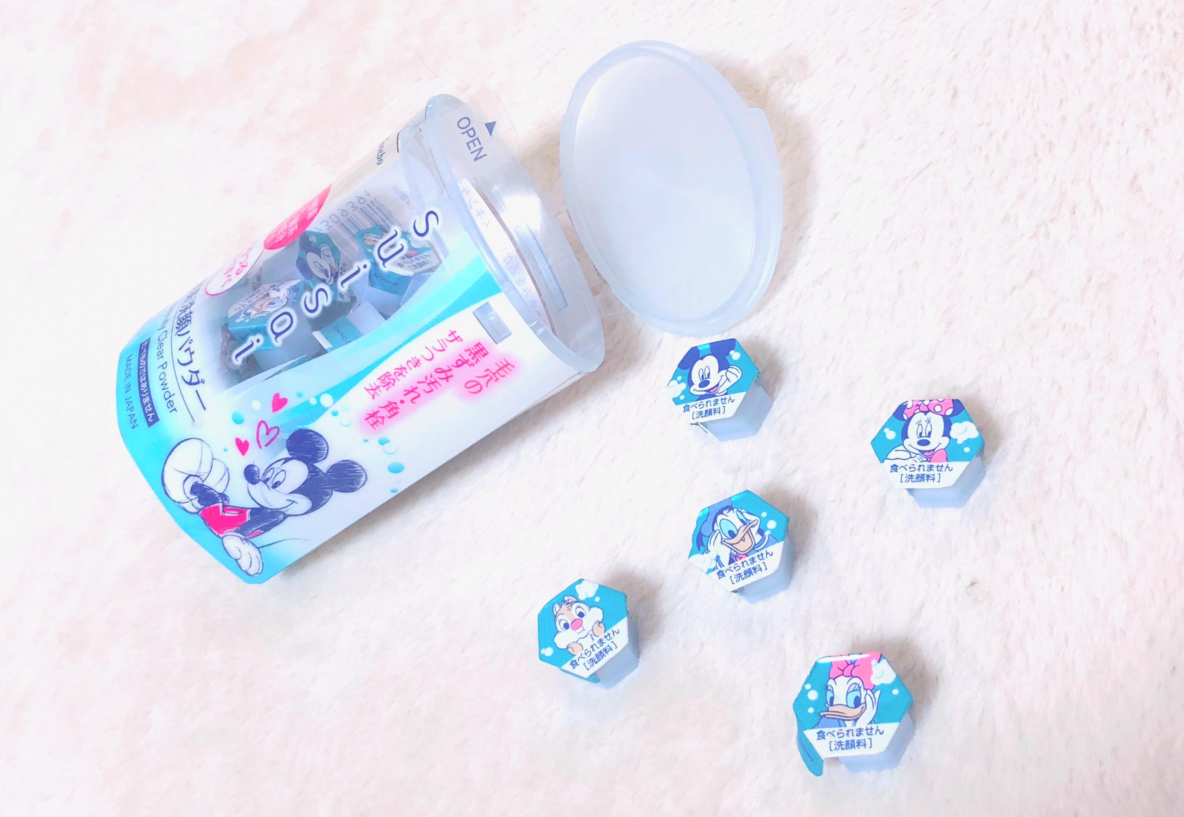 夏のスキンケアは【suisai】できまり♡かわいいディズニーデザインも!_1_2