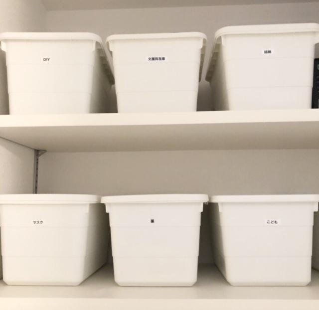 我が家にジャストフィットな収納グッズをご紹介します!_1_3-1