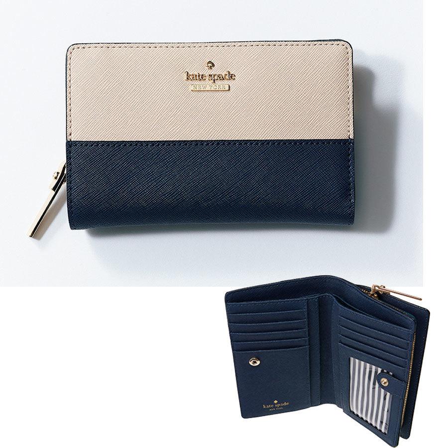 2019年おすすめの二つ折り財布 ケイトスペードニューヨーク