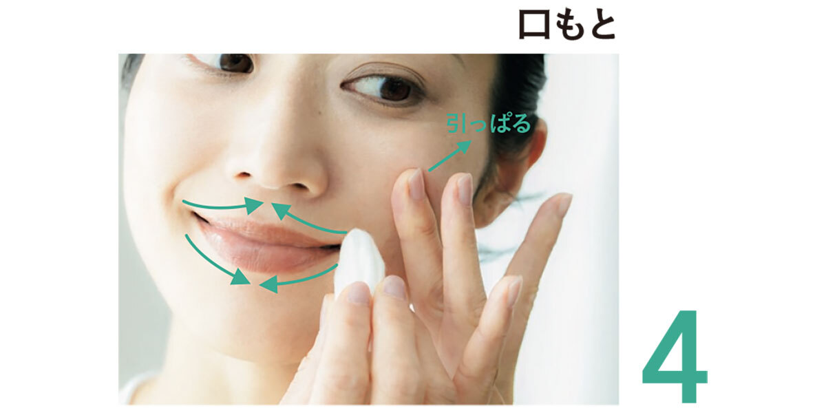 大人の洗顔3_4