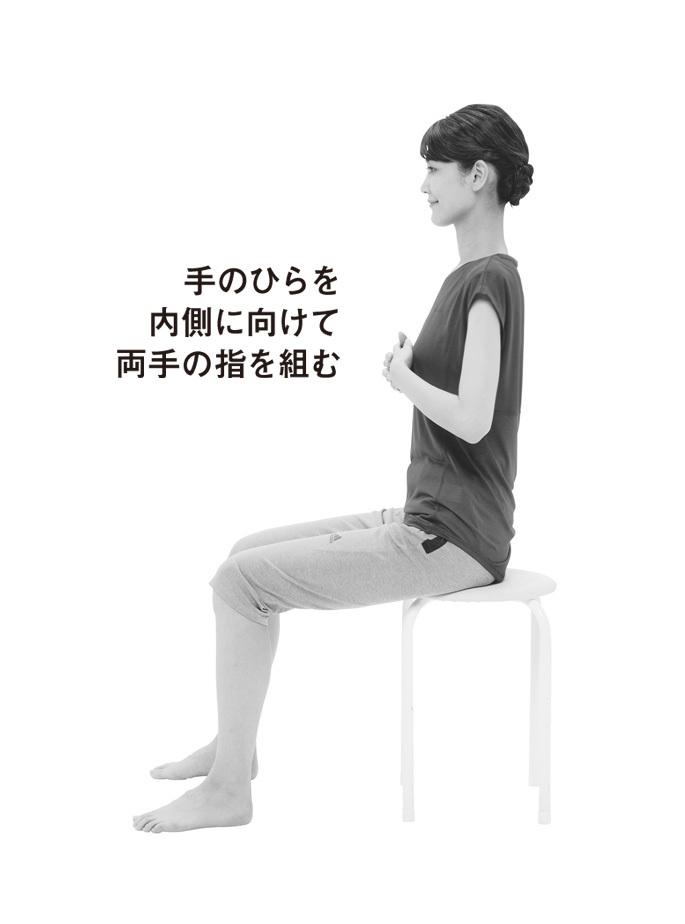 体の悩める症状を緩和させる不調改善ストレッチ五選_3_1