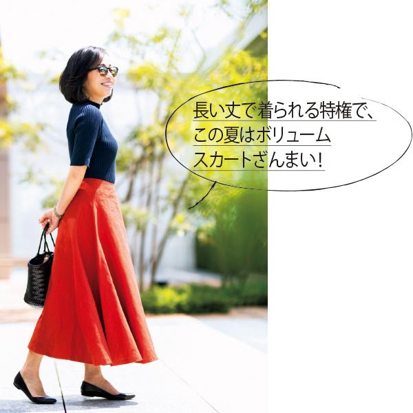 Sサイズさんの夏の着こなしphoto gallery_1_1-6