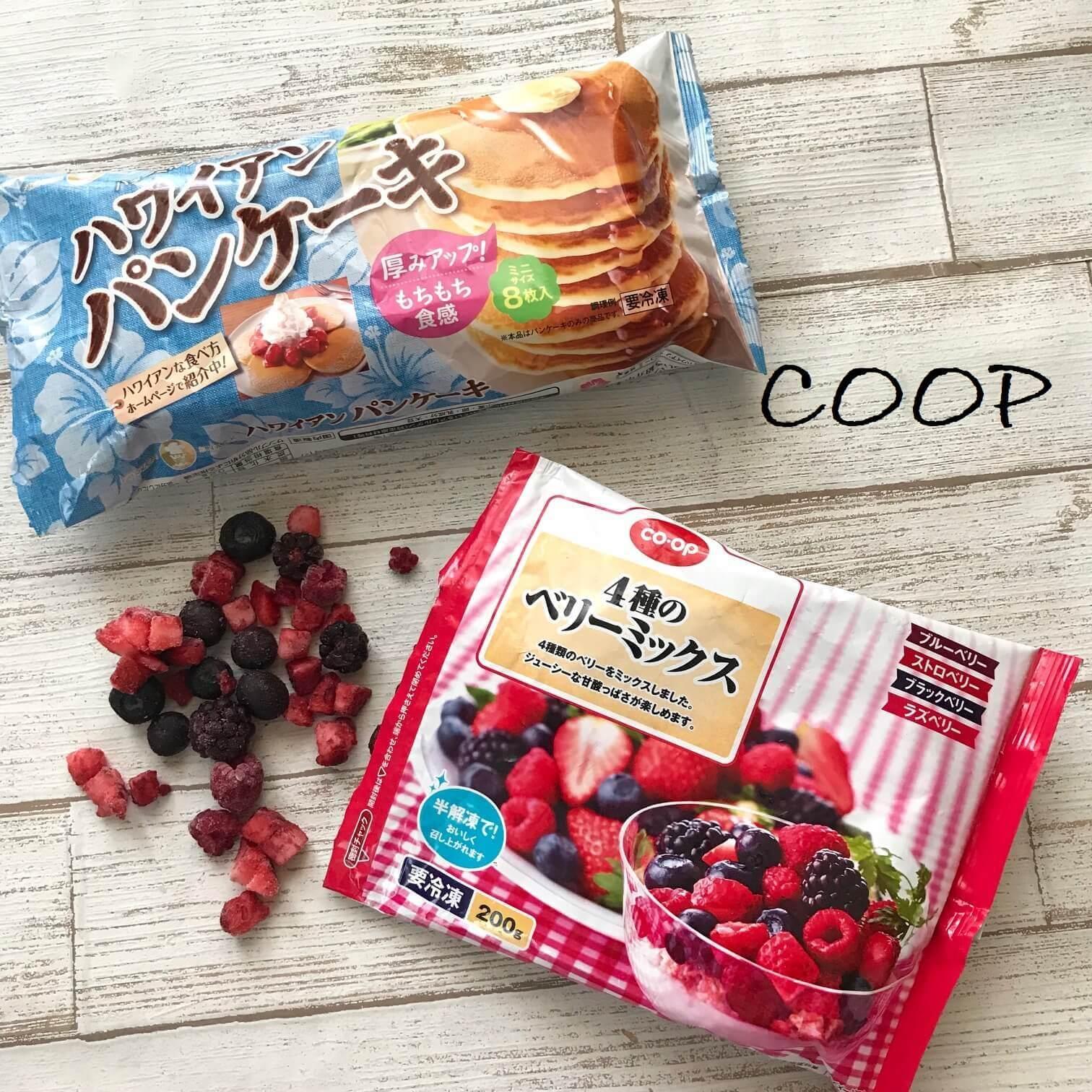 コープの冷凍パンケーキとベリーミックス画像