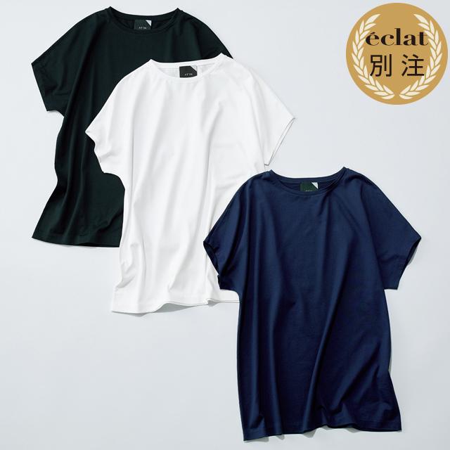 『夏Tシャツ』ATON×éclat キャップスリーブTシャツ