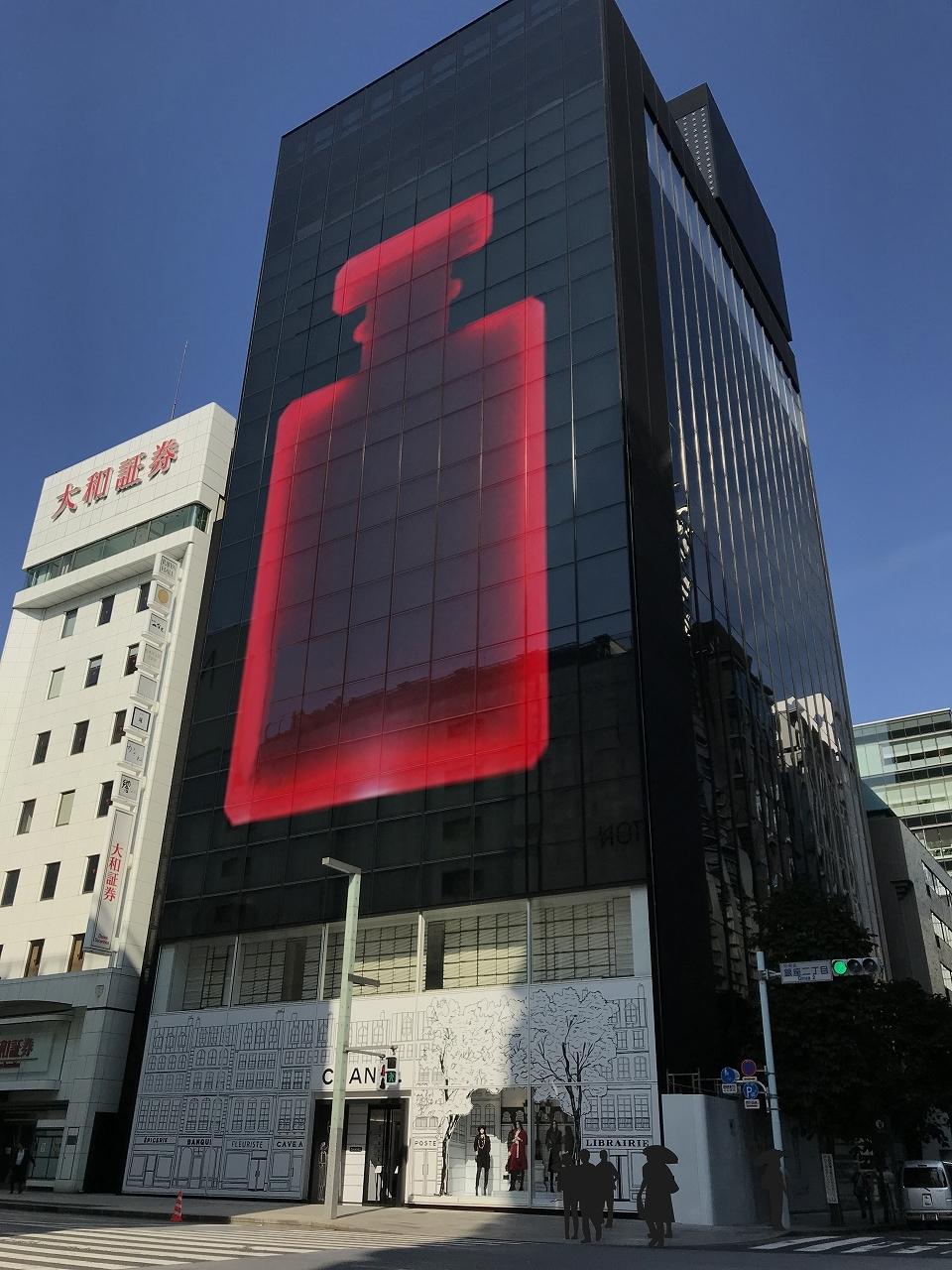 シャネル N°5 限定レッドボトルのビジュアルが、渋谷・銀座の街を席捲中!_1_3-1