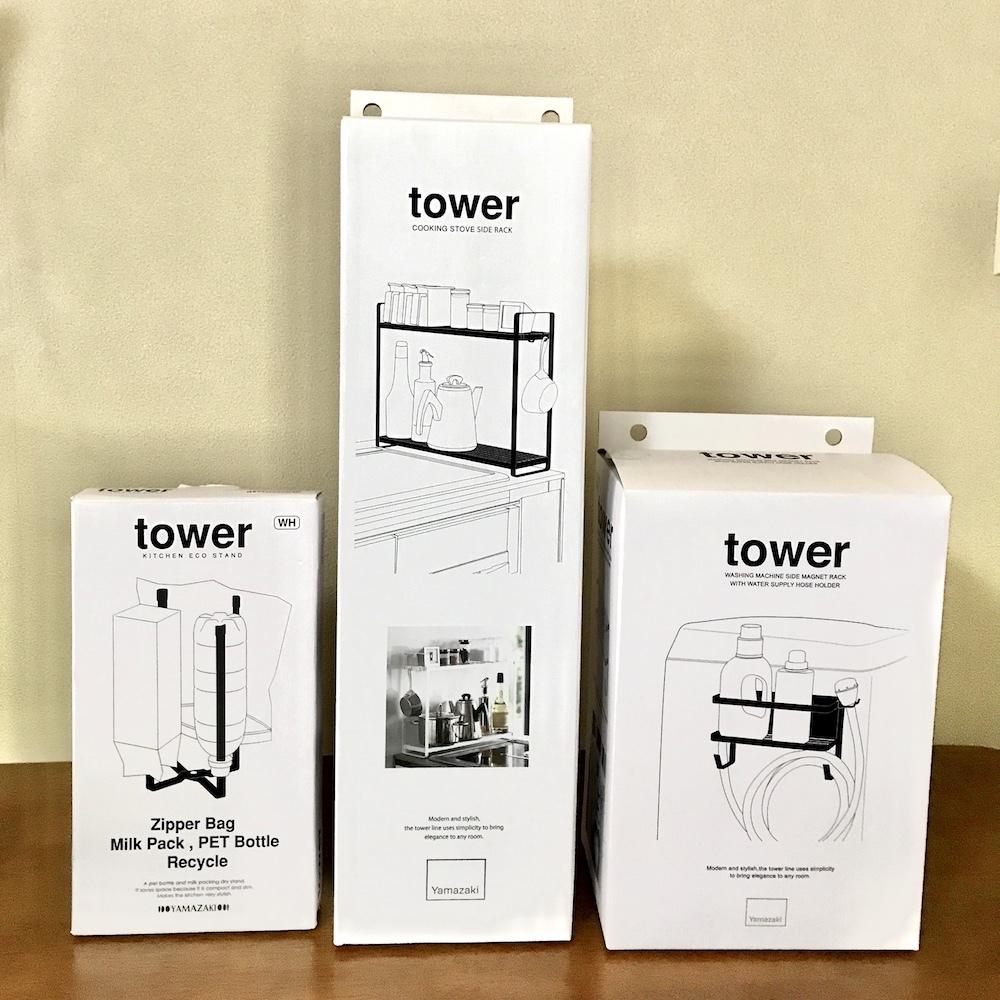 山崎実業のtowerでおしゃれ収納&家事の効率化を目指してみた!【エディターMMの気になる○○やってみました!#10】_1_1