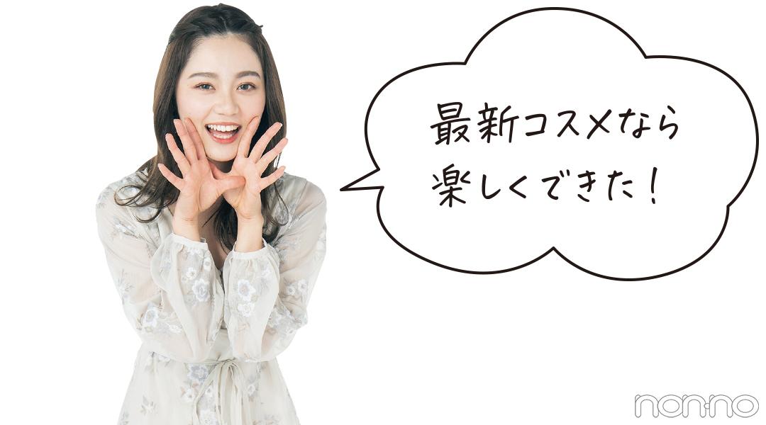カワイイ選抜 No.83 tomoさんのコメント