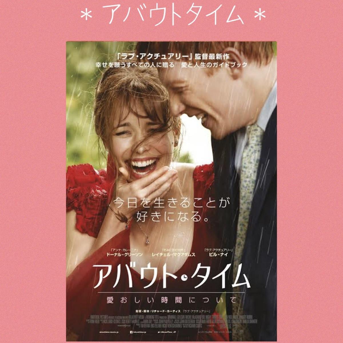 【映画】映画好きが超おすすめする恋愛映画!!_1_4