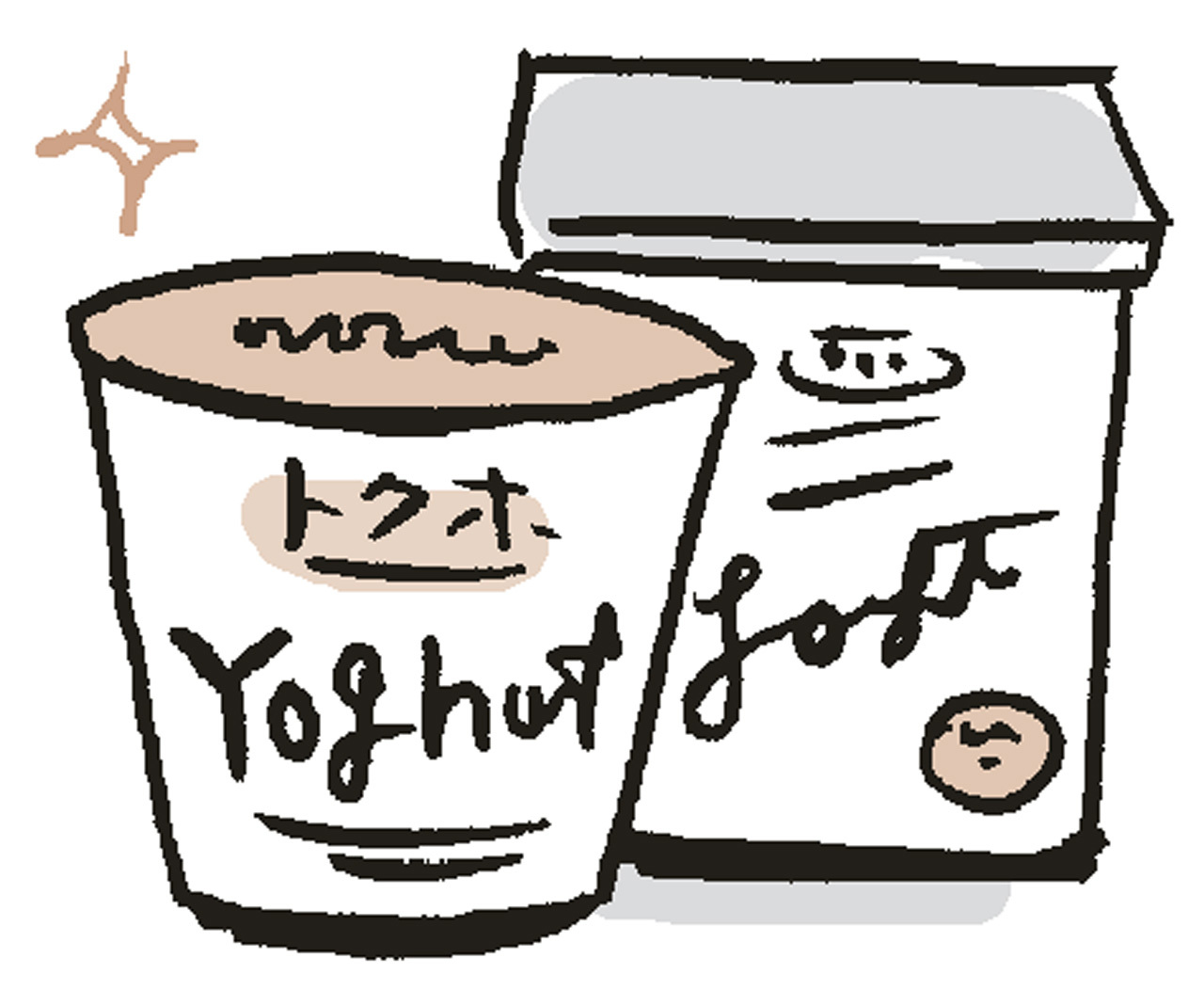 肌にも健康にもいいこと尽くしの「腸活」 善玉菌を増やす食べ物はコレ_1_2-2