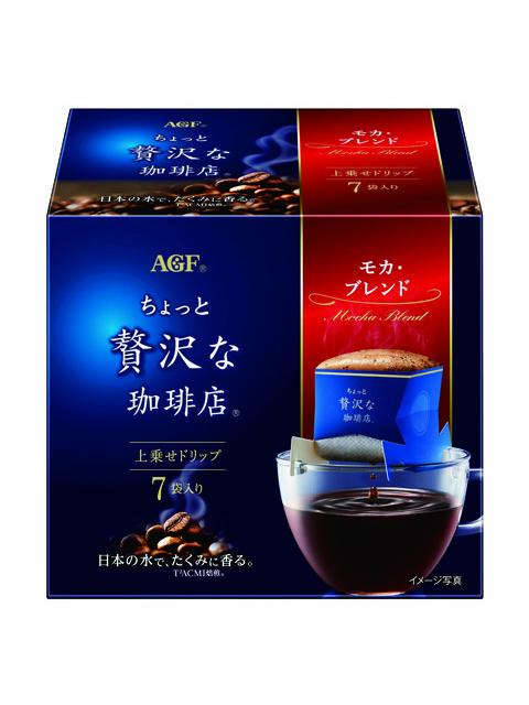 ー知ってる?「COFFEE&BLUE」ー「国際コーヒーの日」に愉しみたい、ちょっと特別なコーヒーブレイク_1_2-2