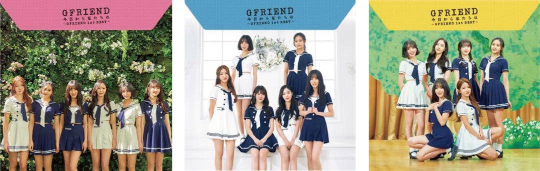 注目のガールズグループ『GFRIEND』(ジーフレンド)が日本デビュー! スペシャルメッセージが到着♡_1_2