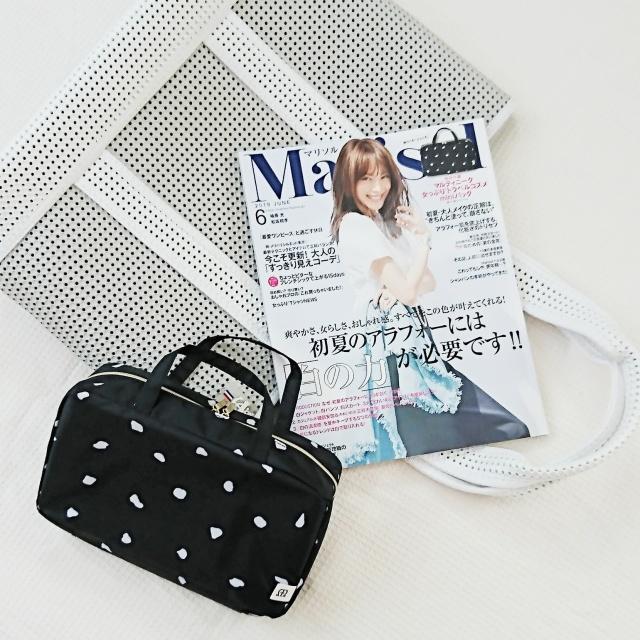 【Marisol 6月号 5/7発売】付録はマルティニークの素敵miniバッグ☆_1_1