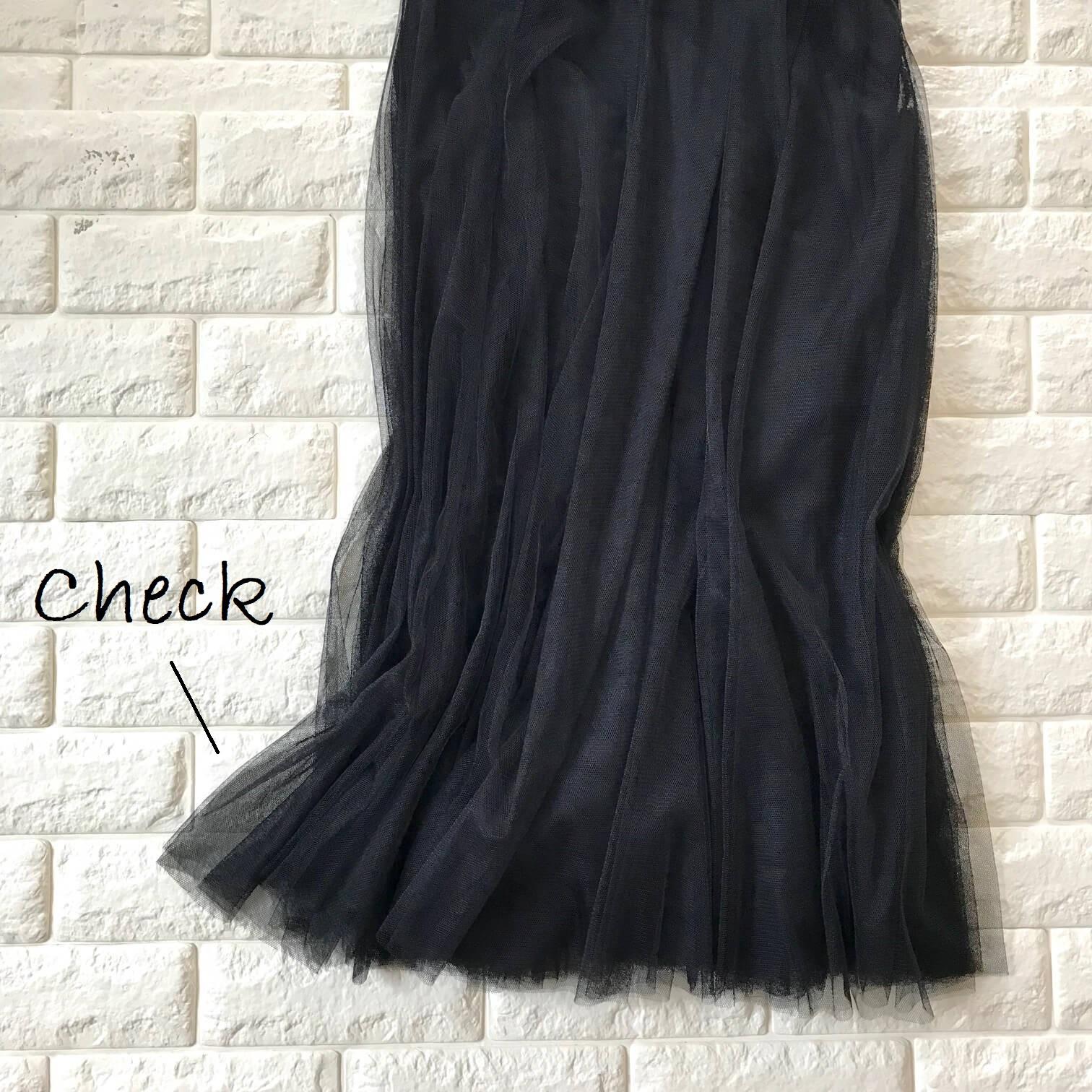 tiptopのチュールスカート、裾部分アップ画像