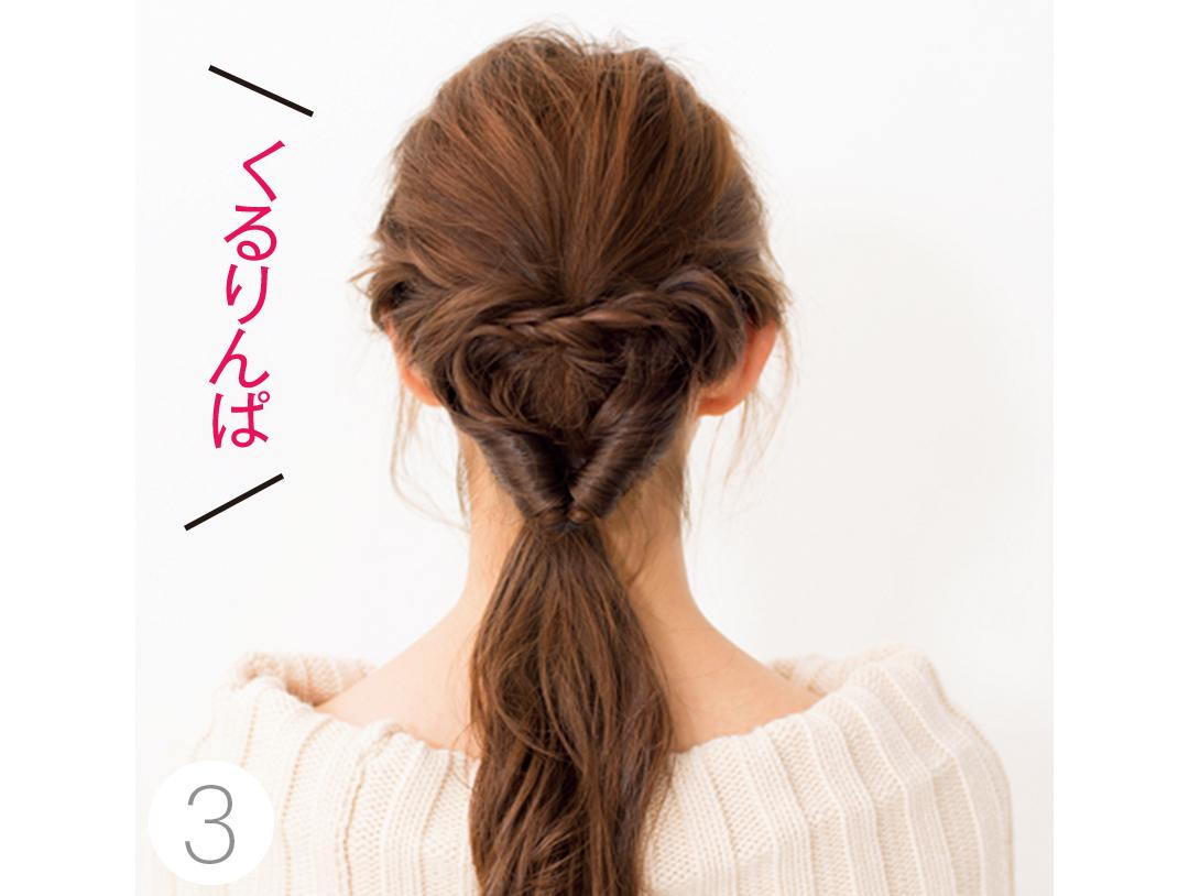 モテる! 鍋パのヘアアレンジ★ロングは清潔感のあるまとめ髪で_1_2-4