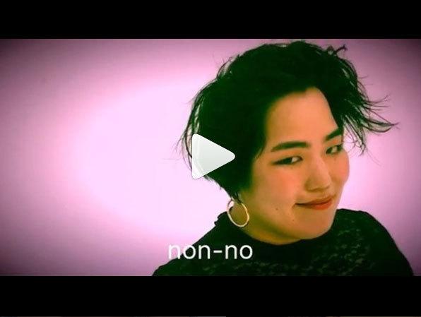 ゆりやんレトリィバァの知られざる素顔を公開! ノンノスペシャル動画も必見♡ _1_5