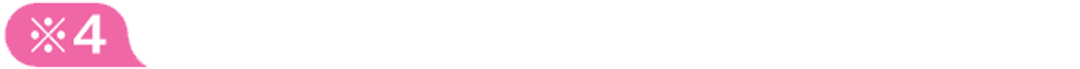 OG&OB訪問メール、社会人から見たら完全アウトなのはコレ!【①依頼&お礼メール編】_1_7