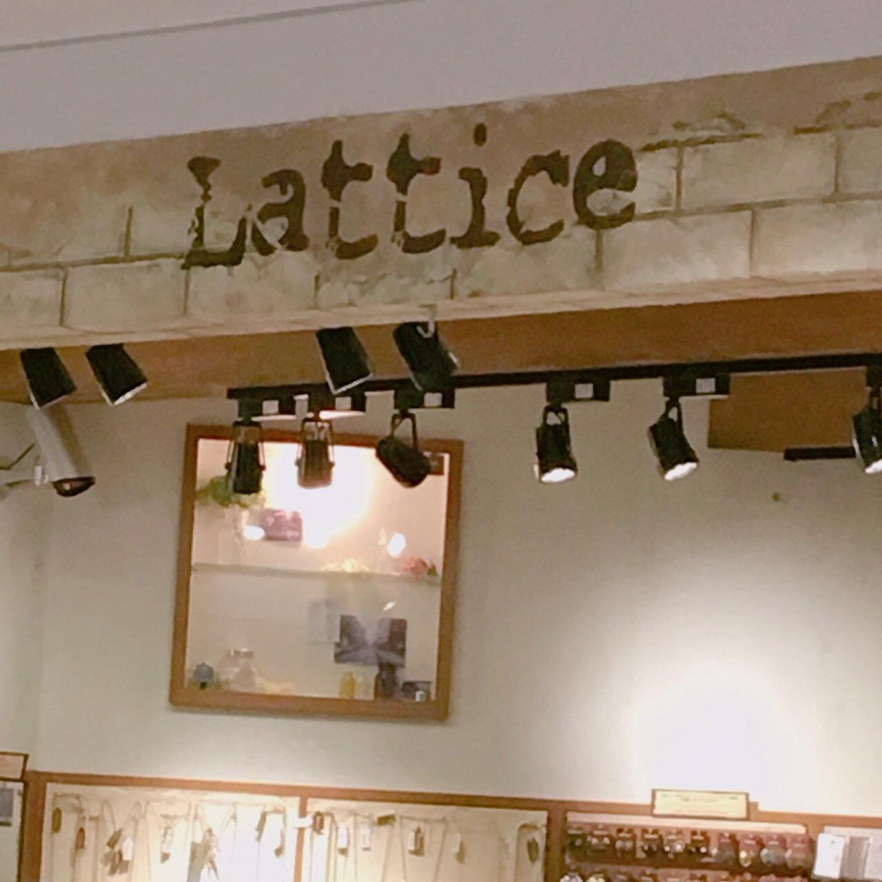 """【 第105回❤︎ 】プチプラアクセサリーショップ""""Lattice""""でお買い物♪_1_2-1"""