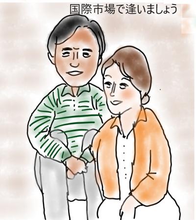 【おウチで胸キュンシネマ】歴史的米朝会談。映画で歴史を復習しよう!_1_3