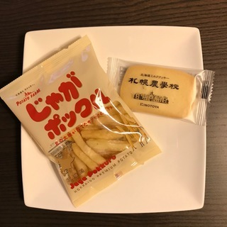 じゃがポックルと札幌農学校クッキー