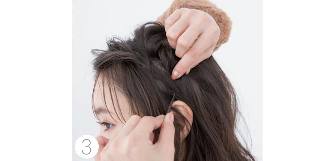 ミディアムなら前髪&サイドだけが簡単♡ 年末年始の女子会ヘアアレンジ_1_4-3