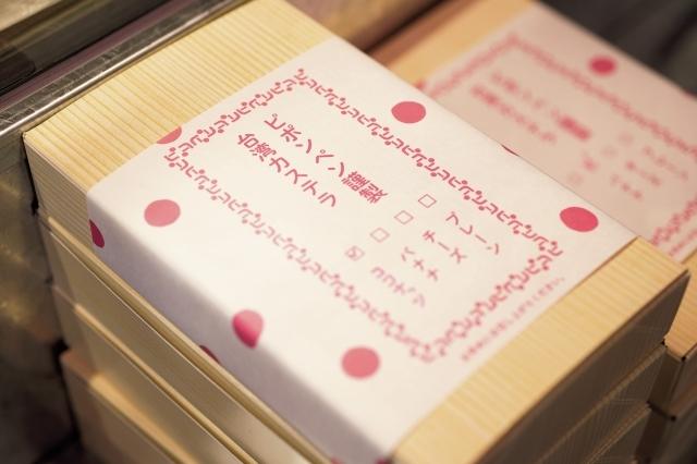 台湾風カステラ(1箱)¥1,000~