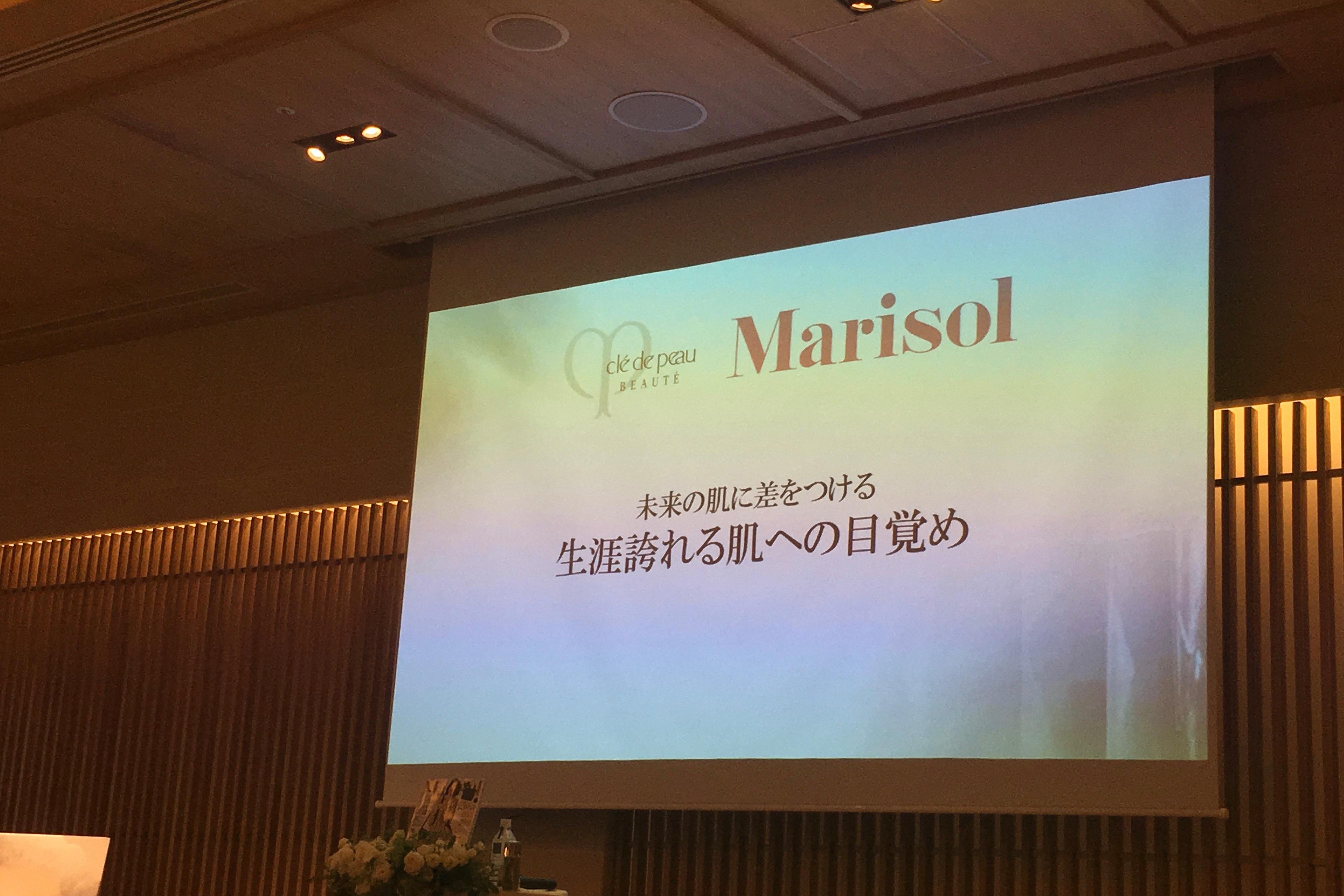 クレ・ド・ポー ボーテ × Marisol のイベントへ_1_5
