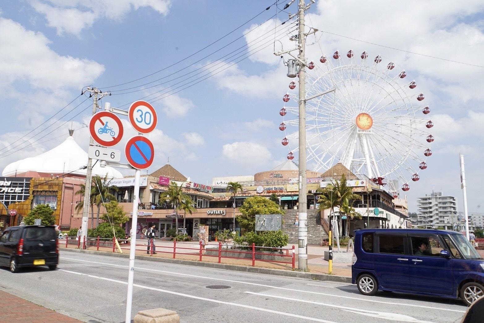春旅行✈️  沖縄   【フォトジェ編】_1_4-1