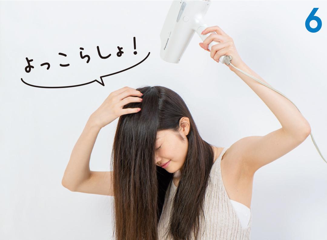 夏の日差しで髪は傷んでる! 本当に正しいヘアケアを超ていねい解説【可愛いの基本ビューティ】_1_3-7