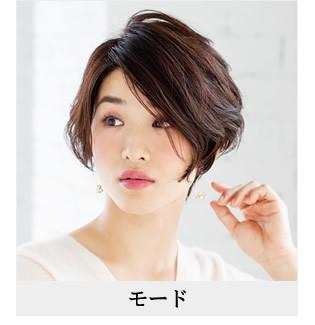 モードヘア