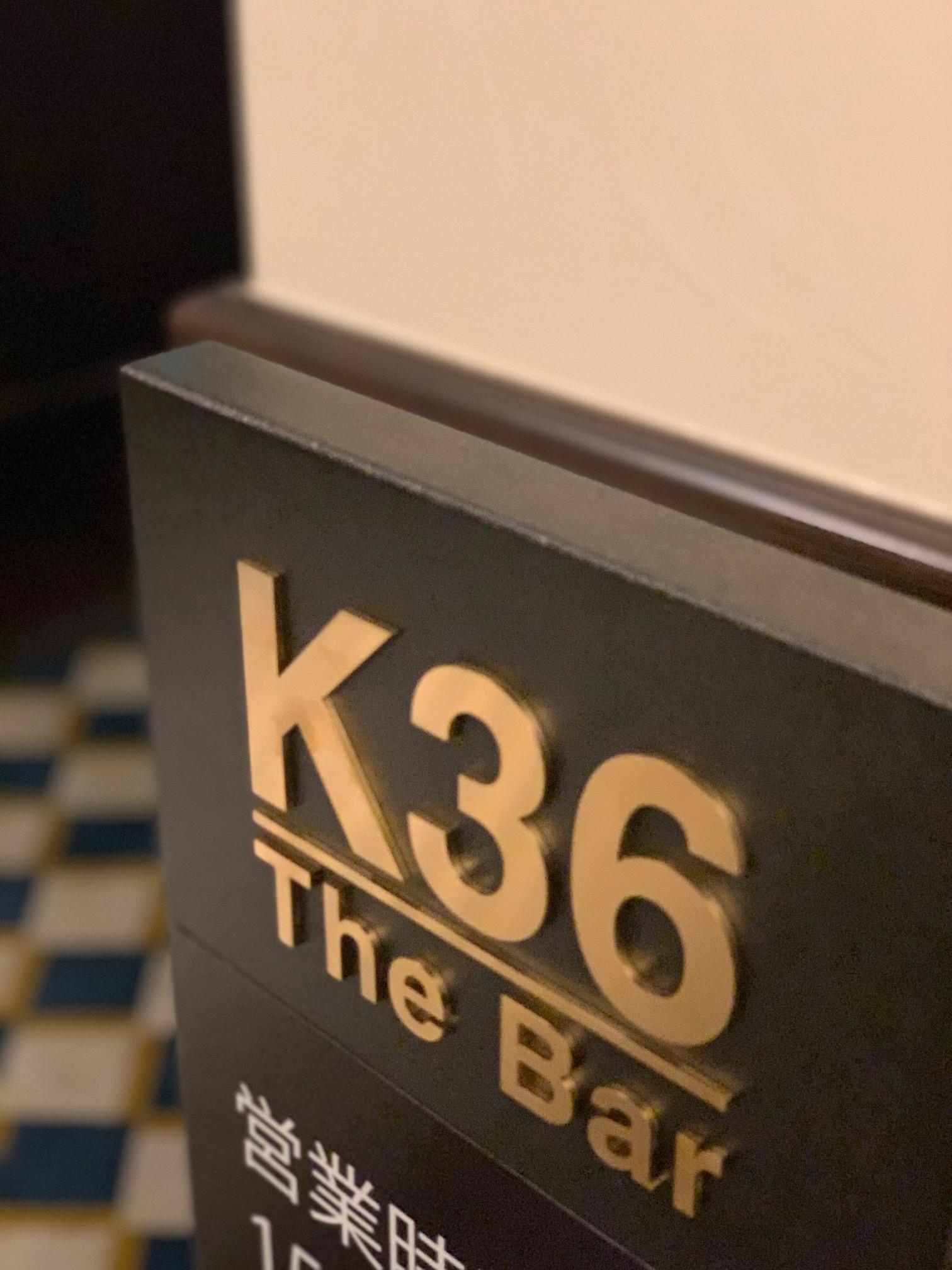 K36 京都 京都バー ルーフトップバー