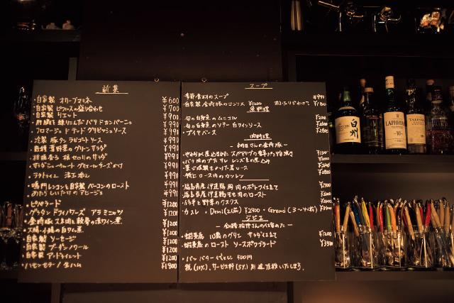 品数も豊富な黒板のメニュー
