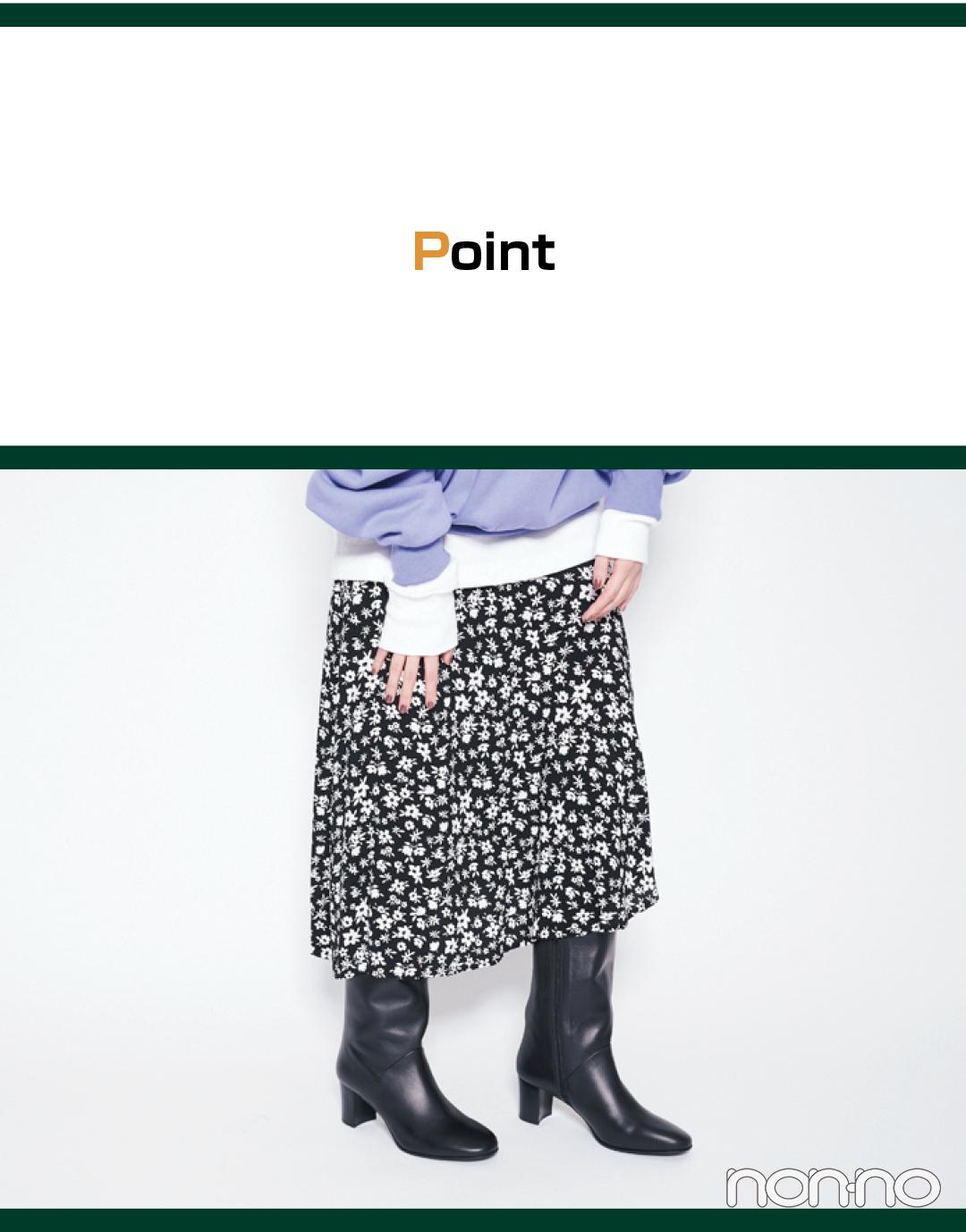 柄スカート、この秋はスリムフレアを選ぶとちょうどよく大人っぽい!_1_3-2