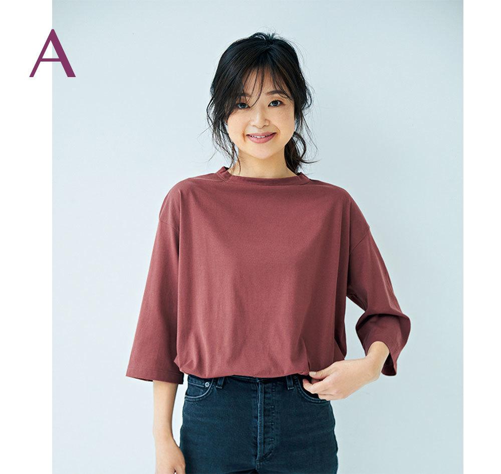 二の腕が気になる色白スタイリスト吉村友希さんが選ぶ4つのTシャツ_1_4