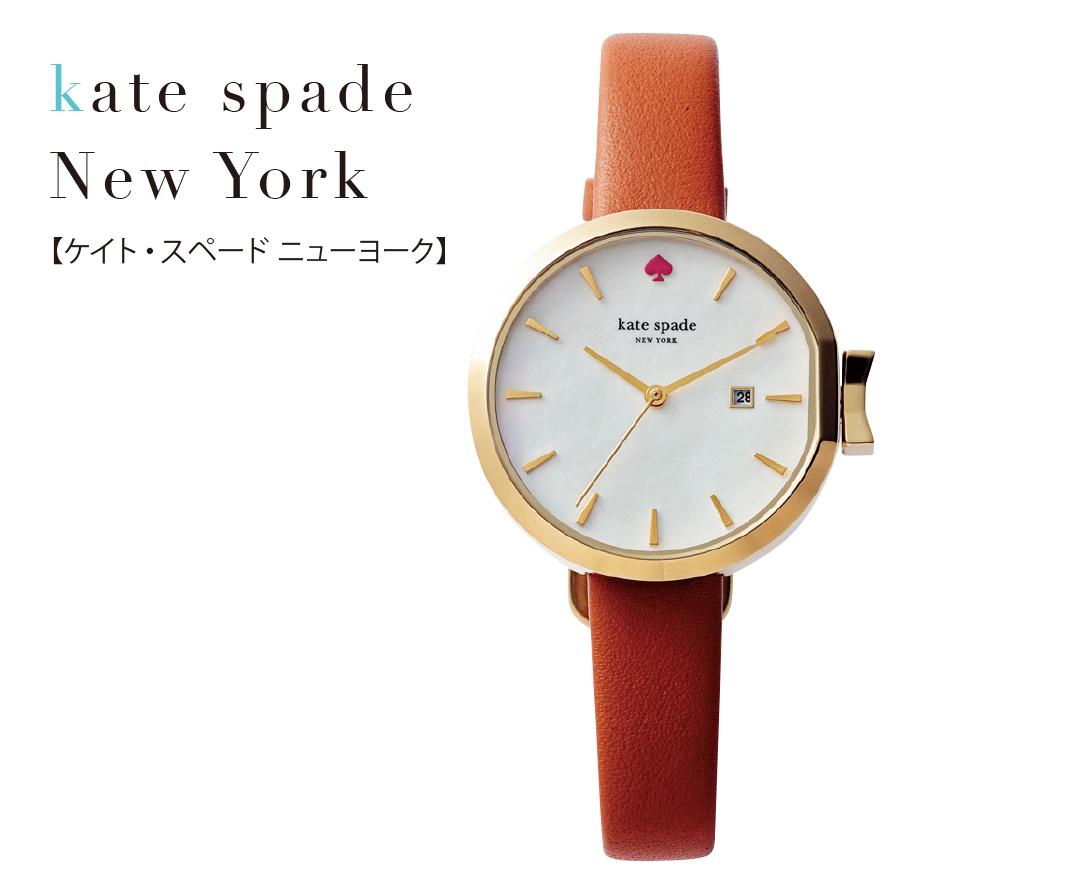 新生活にマスト★人気ブランドのおしゃれ腕時計9選!_1_3-3