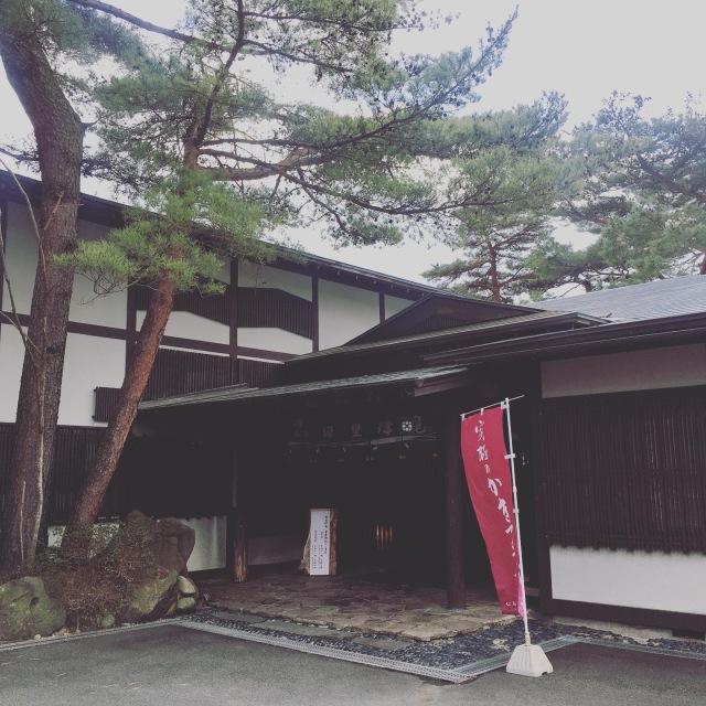 眺めの素晴らしいお食事処@日本三景 松島_1_7