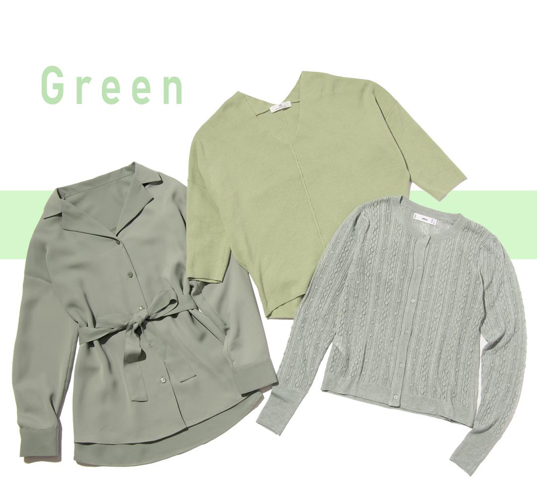 Green(右)可愛い編み柄とコンパクトなシルエットで女の子らしく。  カーディガン¥4990/ロコンド(マンゴ)  (中)シンプルなVニットこそ、旬な色に挑戦しやすい。  ニット¥5400/MEW'S REFINED CLOTHES  (左)顔まわりをシャープに見せる開襟シャツ。ウエストベルトつきで、細見え確実。  ブラウス¥1990/GU