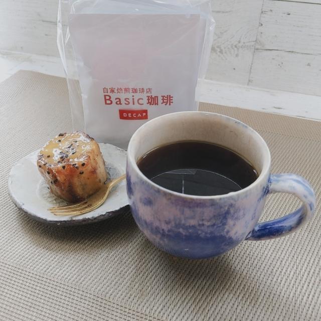 「高級芋菓子しみず」で贅沢芋パフェを @大阪福島_1_6-1