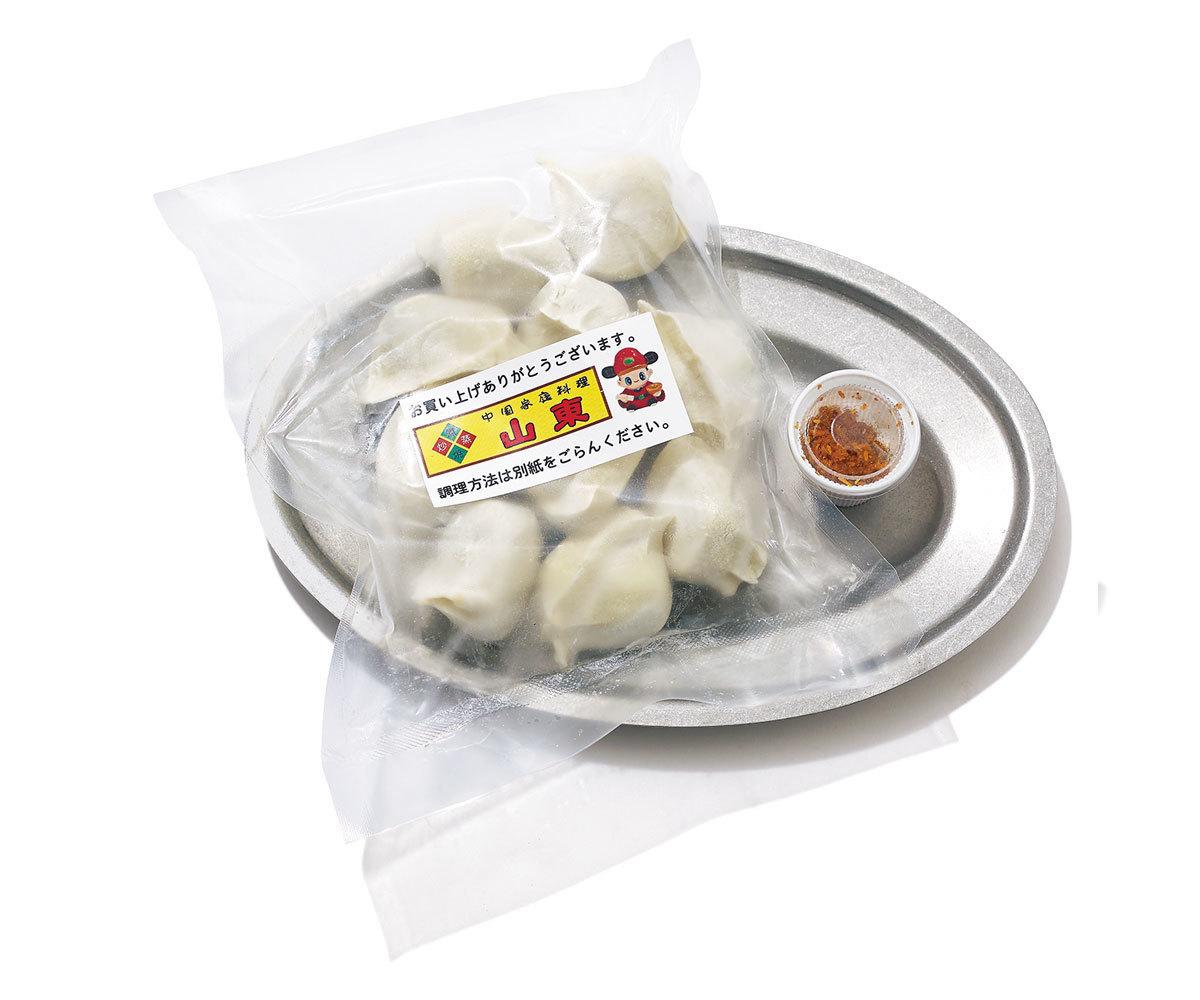山東の水餃子 ̶特製ココナッツだれ付き̶
