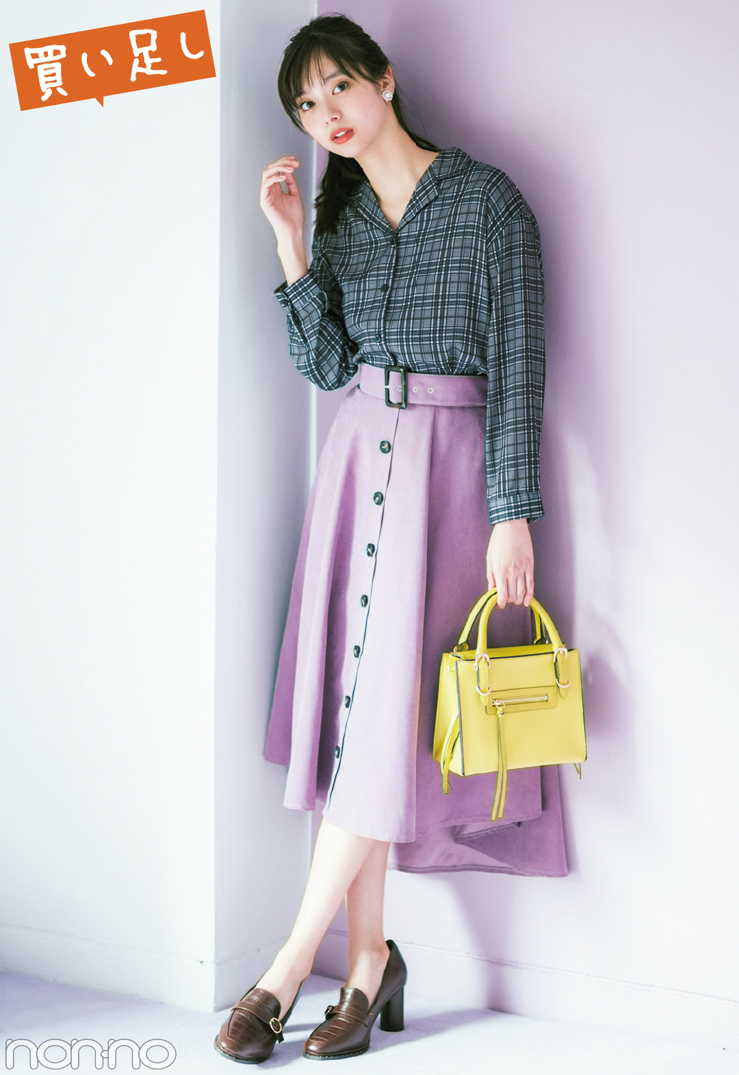 秋イチに買ったスカート、11月に何を買い足したら冬も着られる?【冬コーデ】_1_2-2