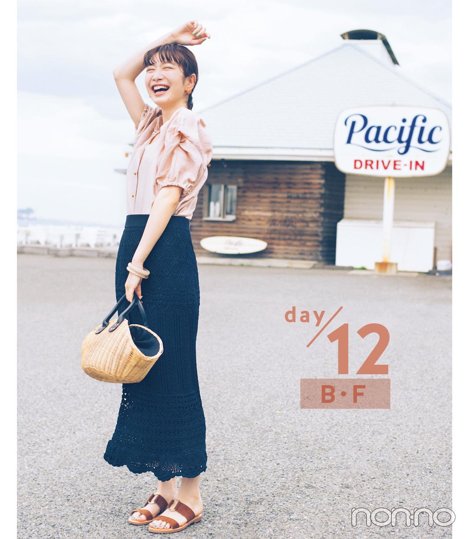 day/12 B・F