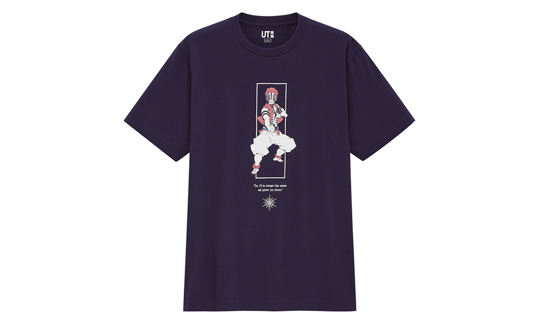 原作漫画のイラストがそのままTシャツに! 西野七瀬が着る ユニクロ「MANGA UT 鬼滅の刃」_1_19