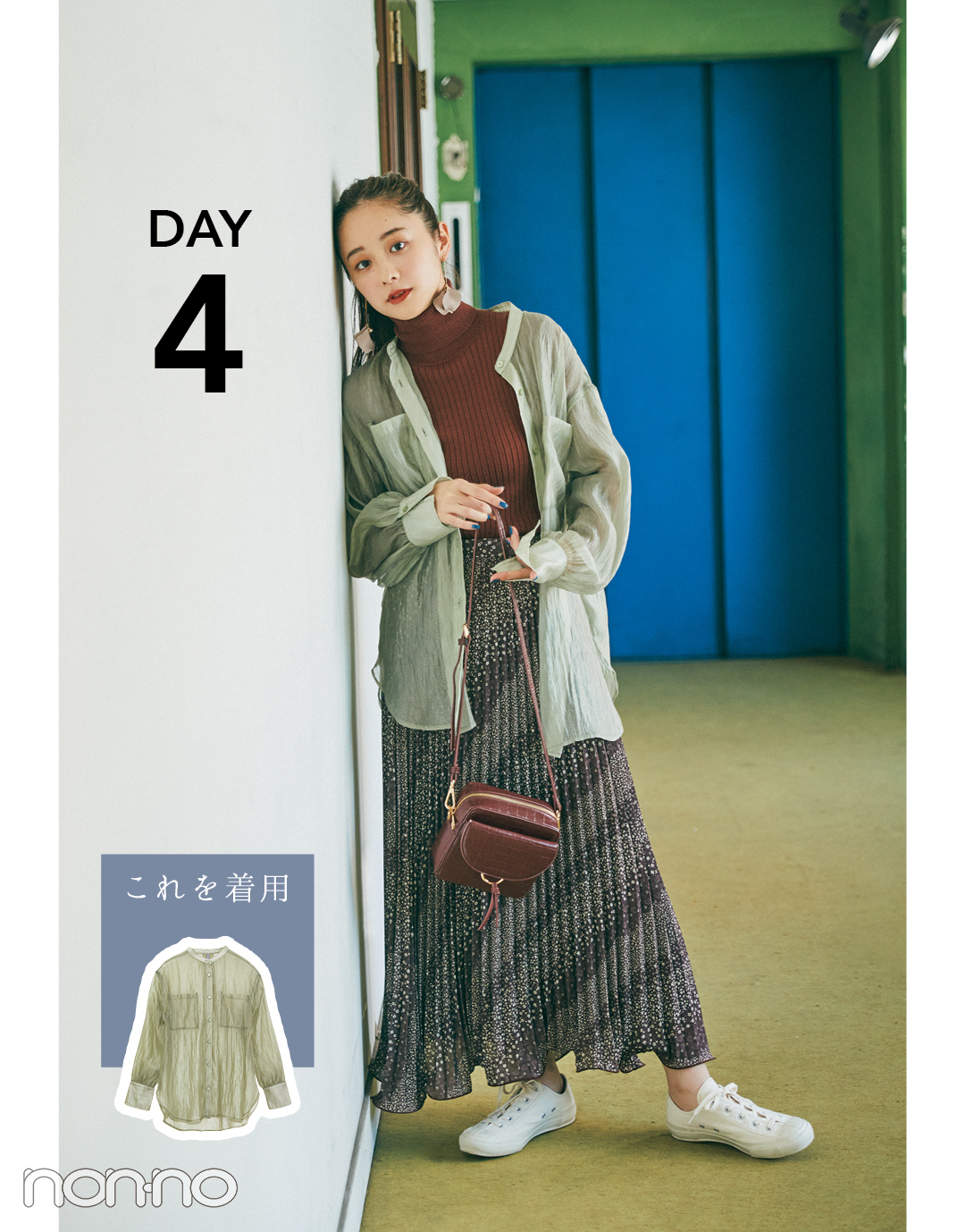 堀田真由主演♡ 上級生の「こなれカジュアル」着回し day1~5_1_11