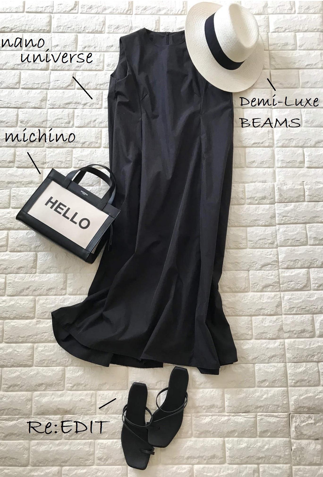 黒いワンピースとミチノのバッグを合わせたコーデ