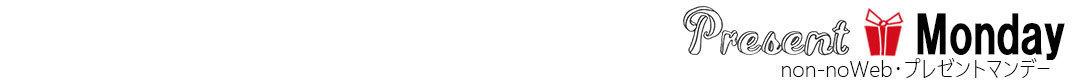 インナードライ肌が喜ぶ名品をプレゼント★ ハニーロアの「マザークレイ ピンク」を3名様に!_1_5