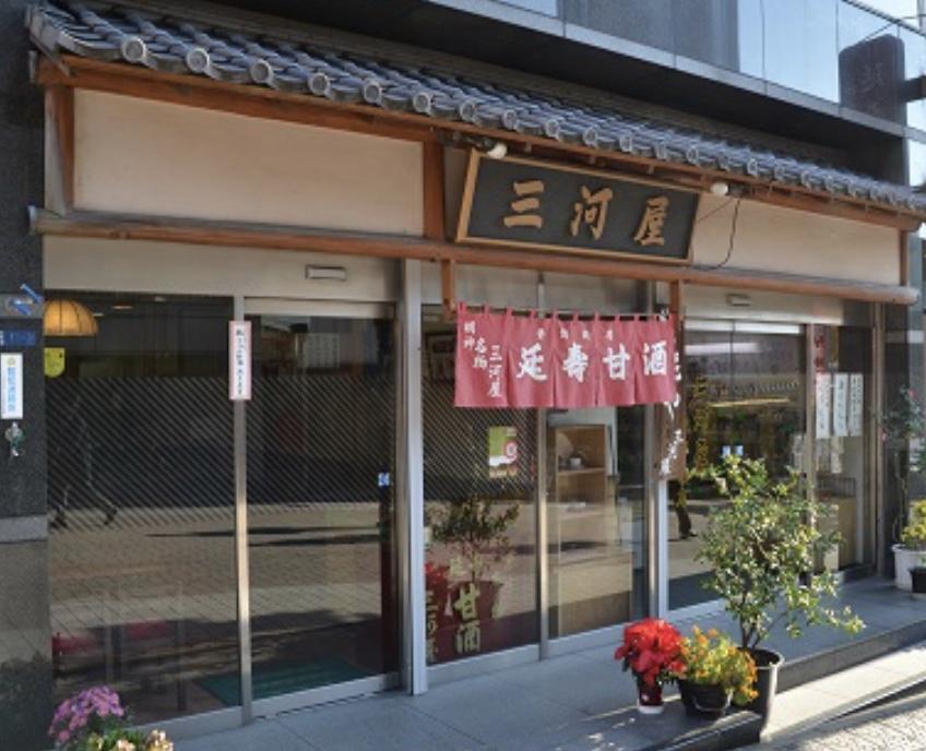 神田明神〜湯島3丁目 大好きな町へ_1_4-3