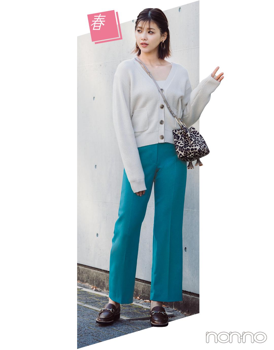 渡邉理佐が春新作のきれい色パンツを3通りに着倒し! _1_5