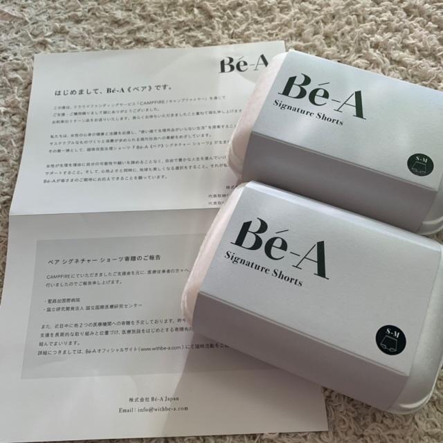 ナプキン不要の生理用ショーツ「Bé-A」_1_1