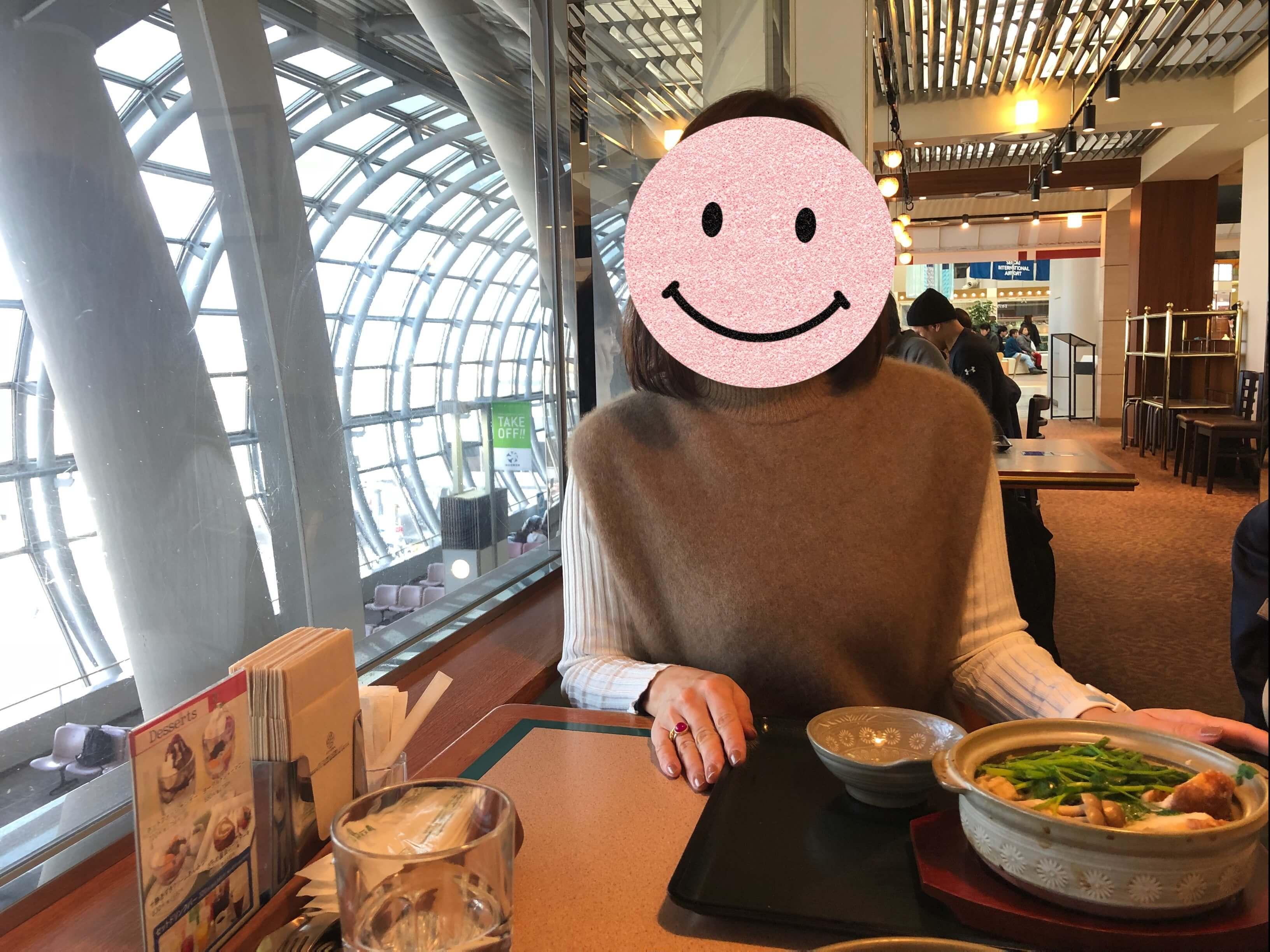 【仙台】空港がアツイ!?_1_3